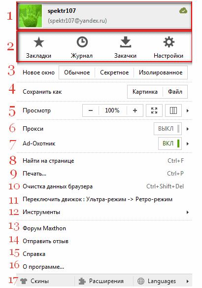 Nastroiki1