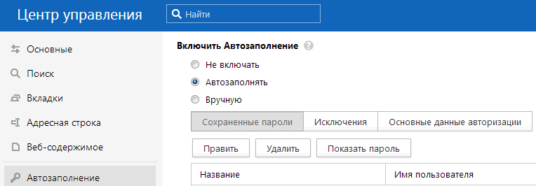 vcladka-avtozapol