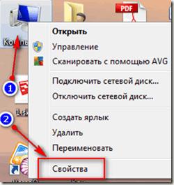 Файл подкачки windows 7