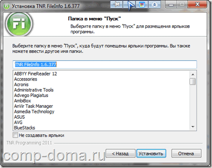 TNR Fileinfo