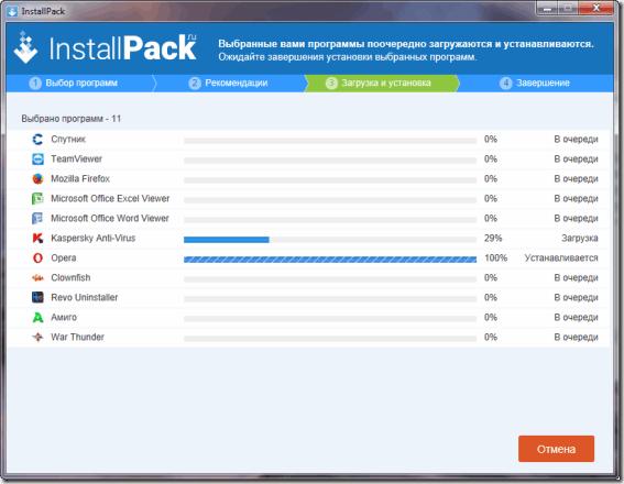 InstallPack
