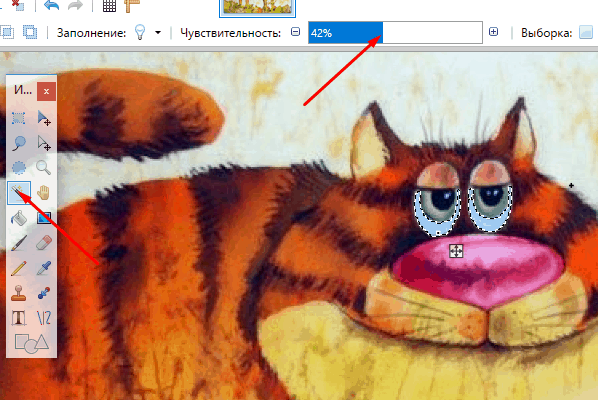 волшебная палочка Paint.Net