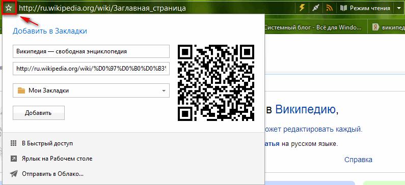 Adres_stroka2