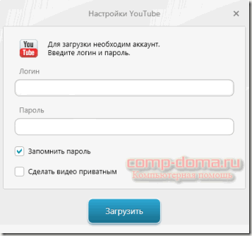 программа конвертер видео