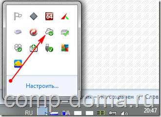 Прогррамм Яндекс Диск скачать бесплатно