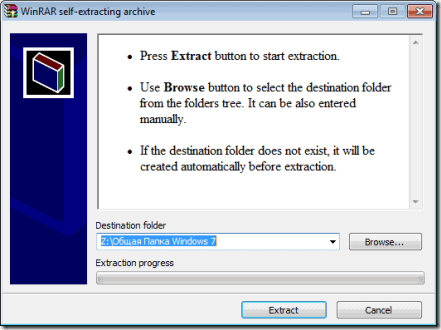 Raspakovka Display Driver Uninstaller