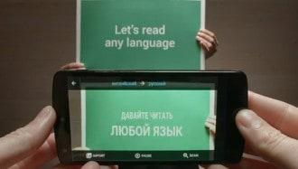 приложения для переводов на смартфоны