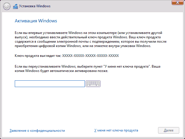 установка с флешки Windows 10