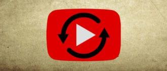 повтор видео на youtube