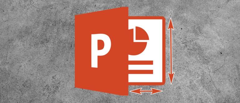 размер слайда в powerpoint