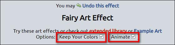 добавление эффекта анимации