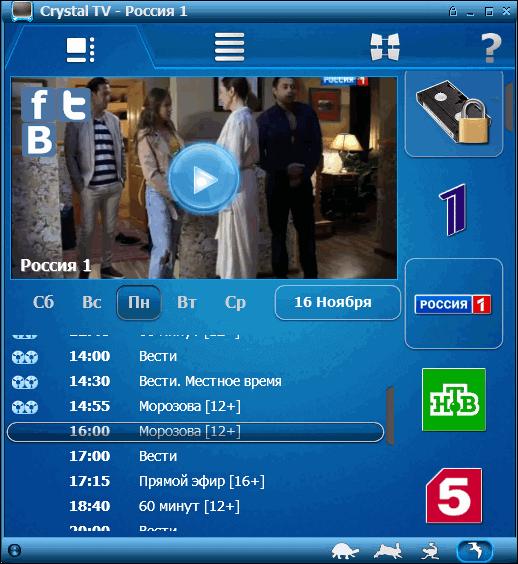 интерфейс программы Crystal TV