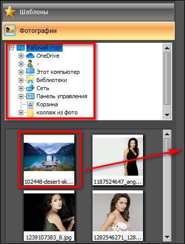добавление фотографий в проект