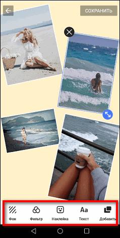 панель инструментов Collage Maker and Photo Editor