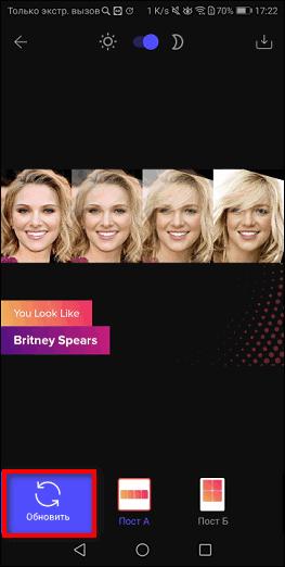 you look like britney spears