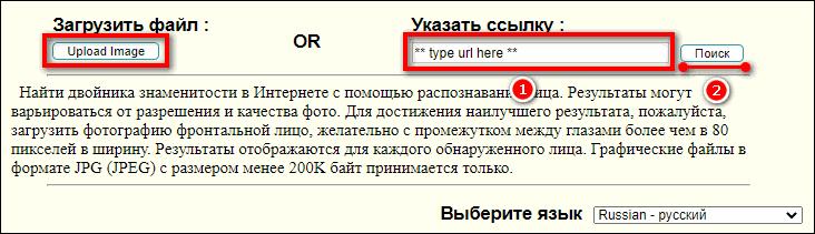 загрузка изображения в PicTriev