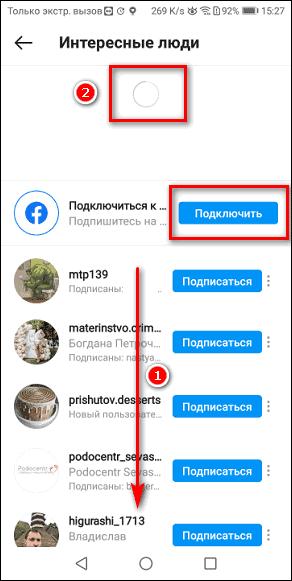 обновление страницы с контактами