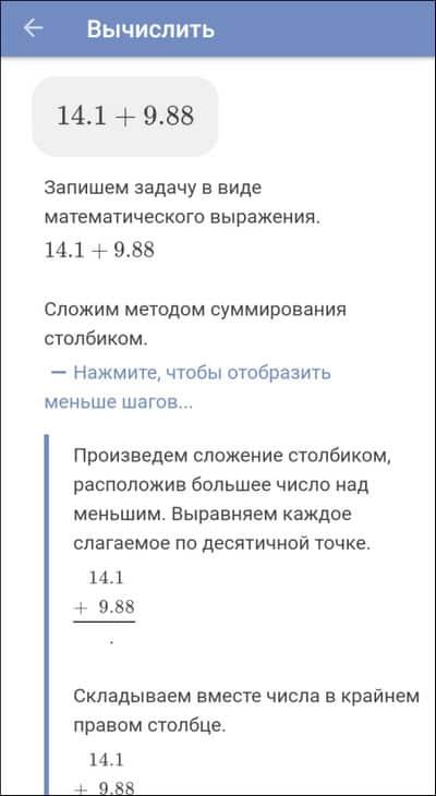 математические правила для решения задачи