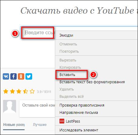 вставка ссылки в Get Video