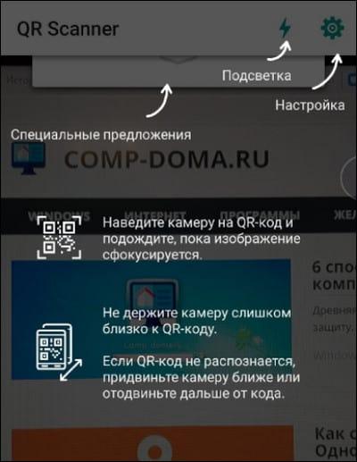 инструкция по использованию приложения
