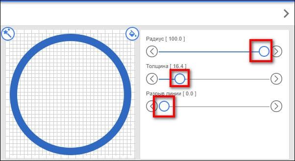радиус, толщина и разрыв линии штампа