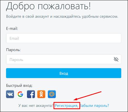 регистрация в V-c.tech