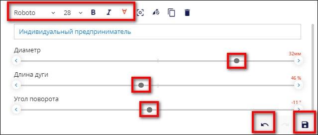 установка шрифта и других параметров текста