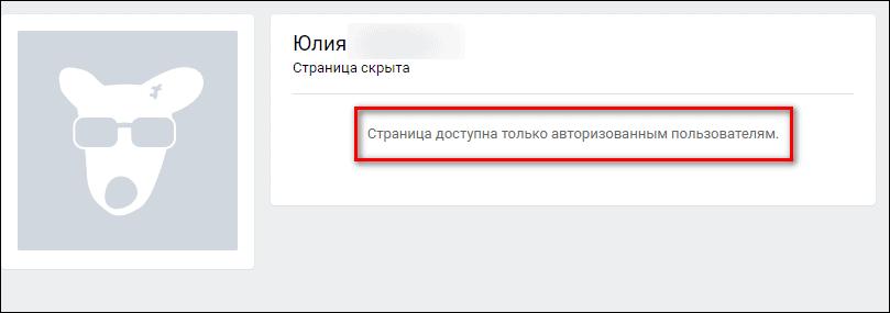 страница доступна только авторизованным пользователям