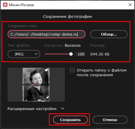 имя файла и другие параметры фото