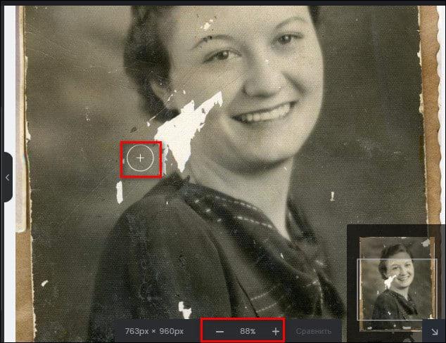 копирование цвета участка фотографии