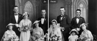реставрация фото в онлайн сервисе