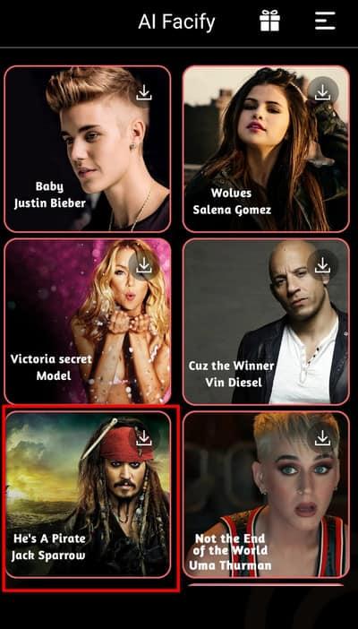 выбор знаменитости